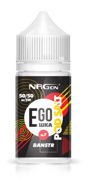 07 ego banstr - NRGon