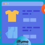 5 способов увеличения продаж онлайн-магазина