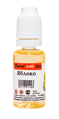 apple - Жидкость ilfumo salt