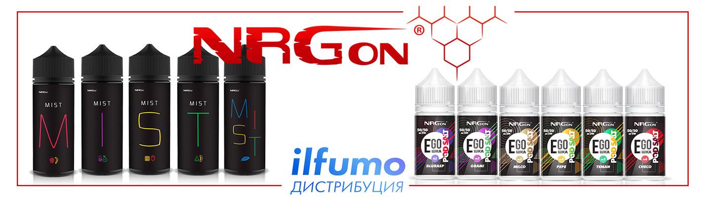 banner nrgon - NRGon