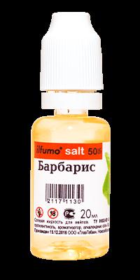 barberry - Жидкость ilfumo salt