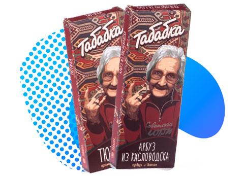 Бестабачная смесь Табабка