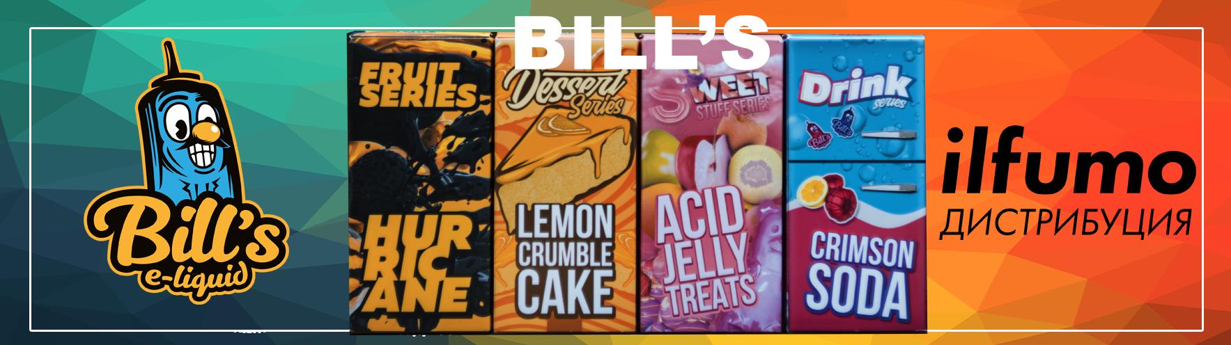 bills ilfumo - Жидкость Bill's