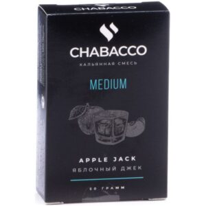 Chabacco Medium Apple Jack Яблочный Джек 50 гр.