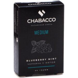 Chabacco Medium Blueberry Mint Черника и Мята 50 гр.