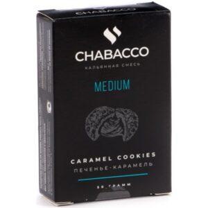 Chabacco Medium Caramel Cookies Печенье Карамель 50 гр.