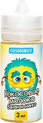 Жидкость Cosmoboy Кокосовое Молоко