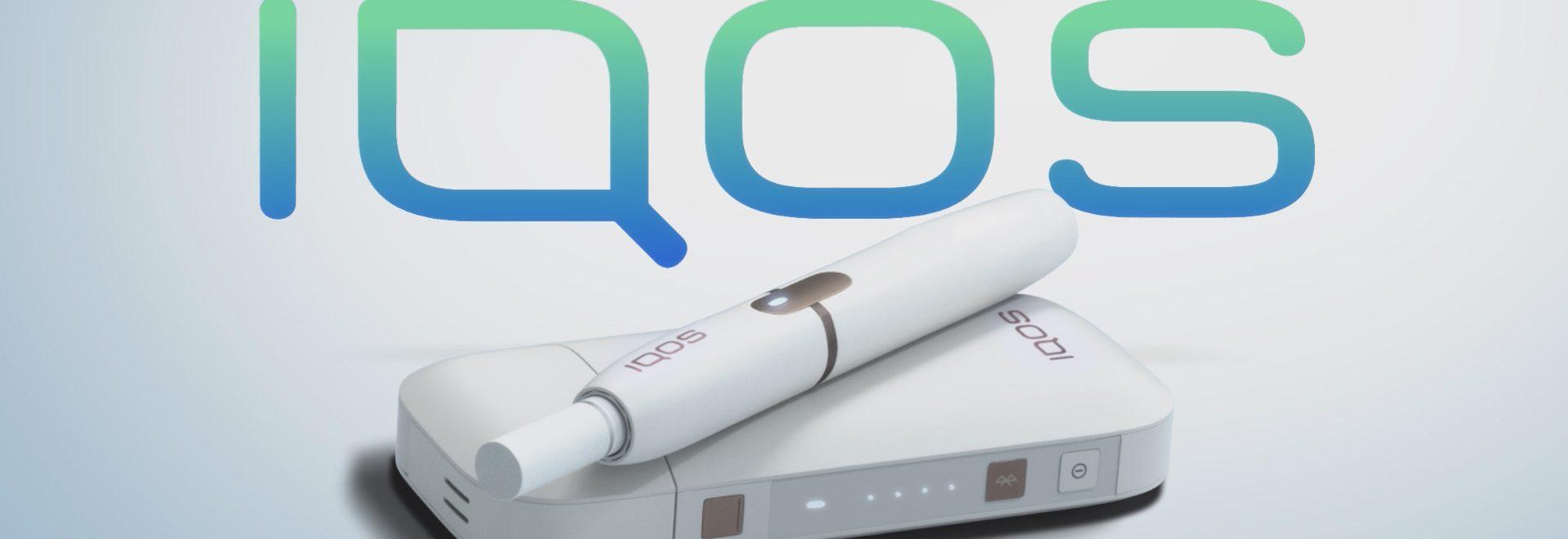 IQOS от Philip Morris 💨VAPE жидкости/основы/железо🔋 Цены➔ ilfumo.ru