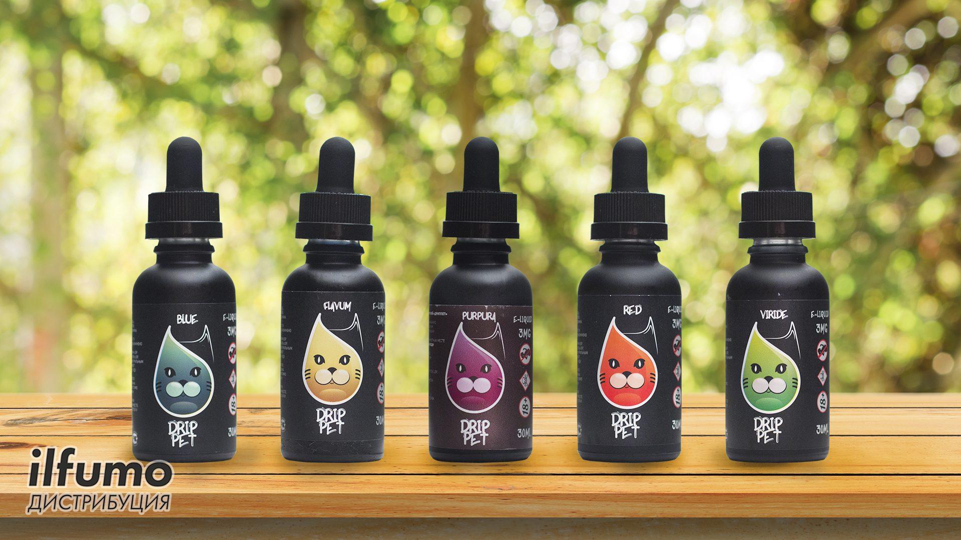 Жидкость Drip Pet 💨VAPE жидкости/основы/железо🔋 Цены➔ ilfumo.ru