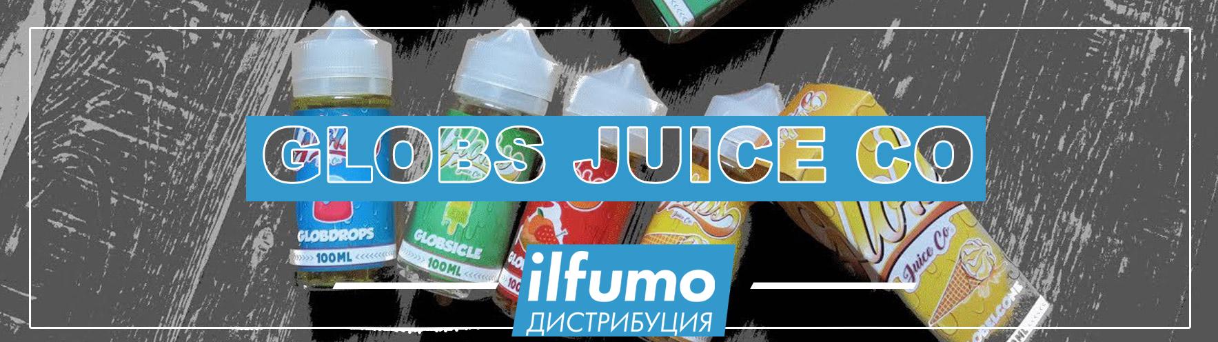 globs juice co - Жидкость Globs