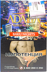 Кальянный табак Adalya Baku Nights