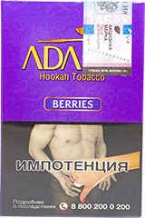 Кальянный табак Adalya Berries