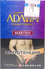 Кальянный табак Adalya Berrymix