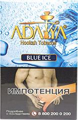 Кальянный табак Adalya Blue Ice