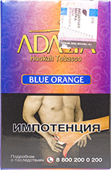 Кальянный табак Adalya Blue Orange