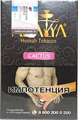 Кальянный табак Adalya Cactus