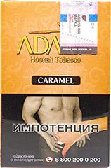Кальянный табак Adalya Caramel