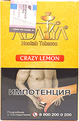 Кальянный табак Adalya Crazy Lemon