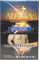 Кальянный табак Adalya Discowery