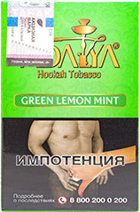 Кальянный табак Adalya Green Lemon Mint