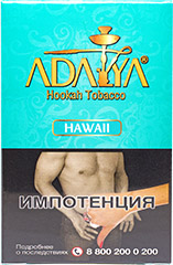 Кальянный табак Adalya Hawaii