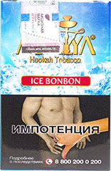 Кальянный табак Adalya Ice Bonbon