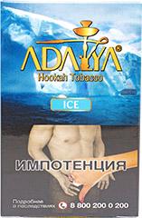 Кальянный табак Adalya Ice
