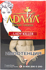 Кальянный табак Adalya Lady Killer