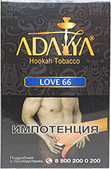 Кальянный табак Adalya Love 66