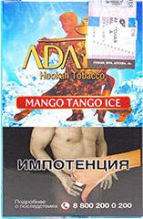 Кальянный табак Adalya Mango Tango Ice