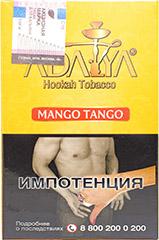 Кальянный табак Adalya Mango Tango