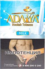 Кальянный табак Adalya Milk