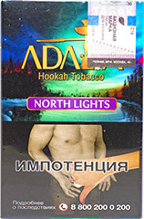 Кальянный табак Adalya North Lights