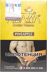 Кальянный табак Adalya Pineapple