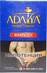 Кальянный табак Adalya Rhapsody