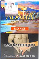 Кальянный табак Adalya Rio Kiss