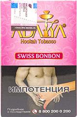 Кальянный табак Adalya Swiss Bonbon