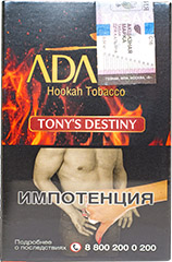 Кальянный табак Adalya Tony's Destiny