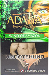 Кальянный табак Adalya Wind of Amazon