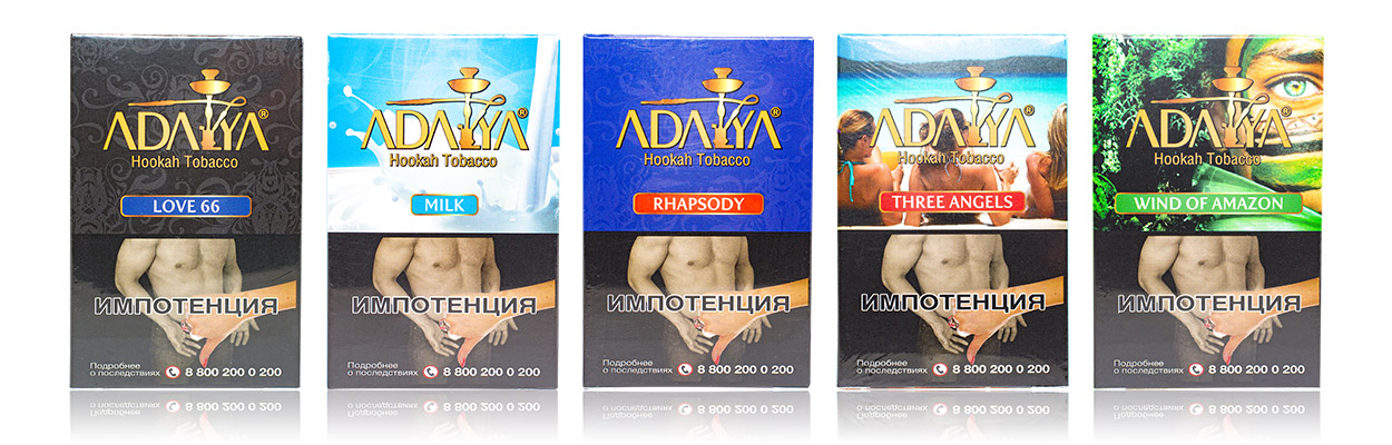 Кальянный табак Adalya