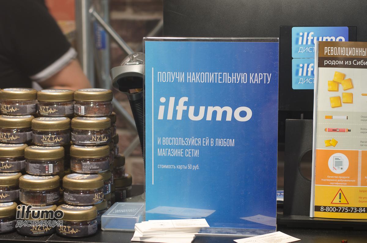 Ильфумо -  производитель и VAPE поставщик, c сетью магазинов электронных сигарет по всей России + интернет магазин для оптовиков -> ilfumo.ru