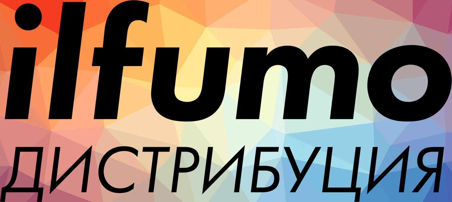 ilfumo distribution logo1 - Жидкость Bomb Squad