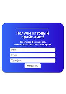 ilfumo form 2 - Как открыть свой магазин