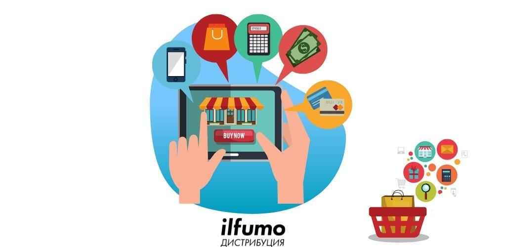 Как открыть онлайн-магазин