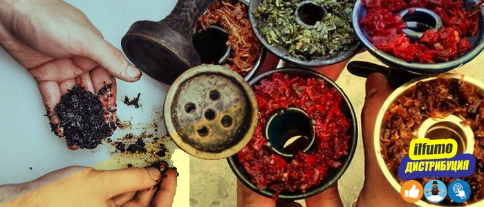 Как правильно миксовать табак для кальяна?