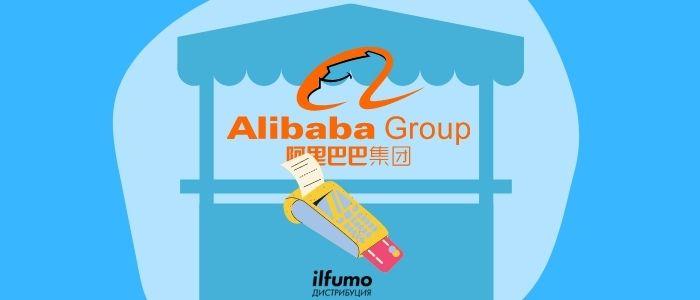 Как правильно организовать доставку оптовых заказов с Alibaba в Россию