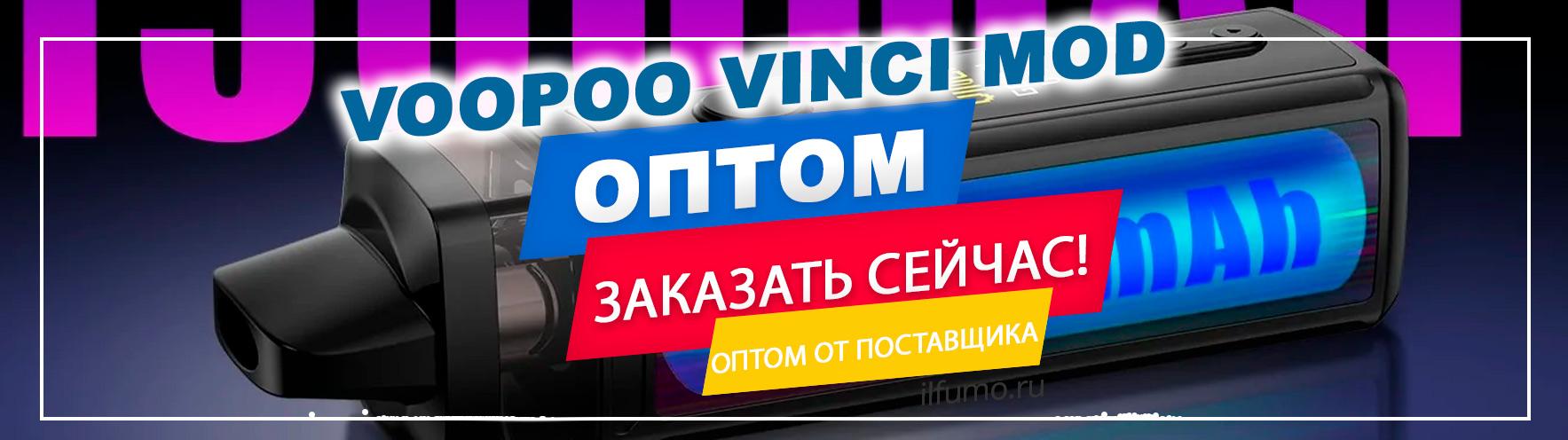 kupit voopoo vinci mod pod kit 40w - Voopoo VINCI Mod Pod Kit 40W