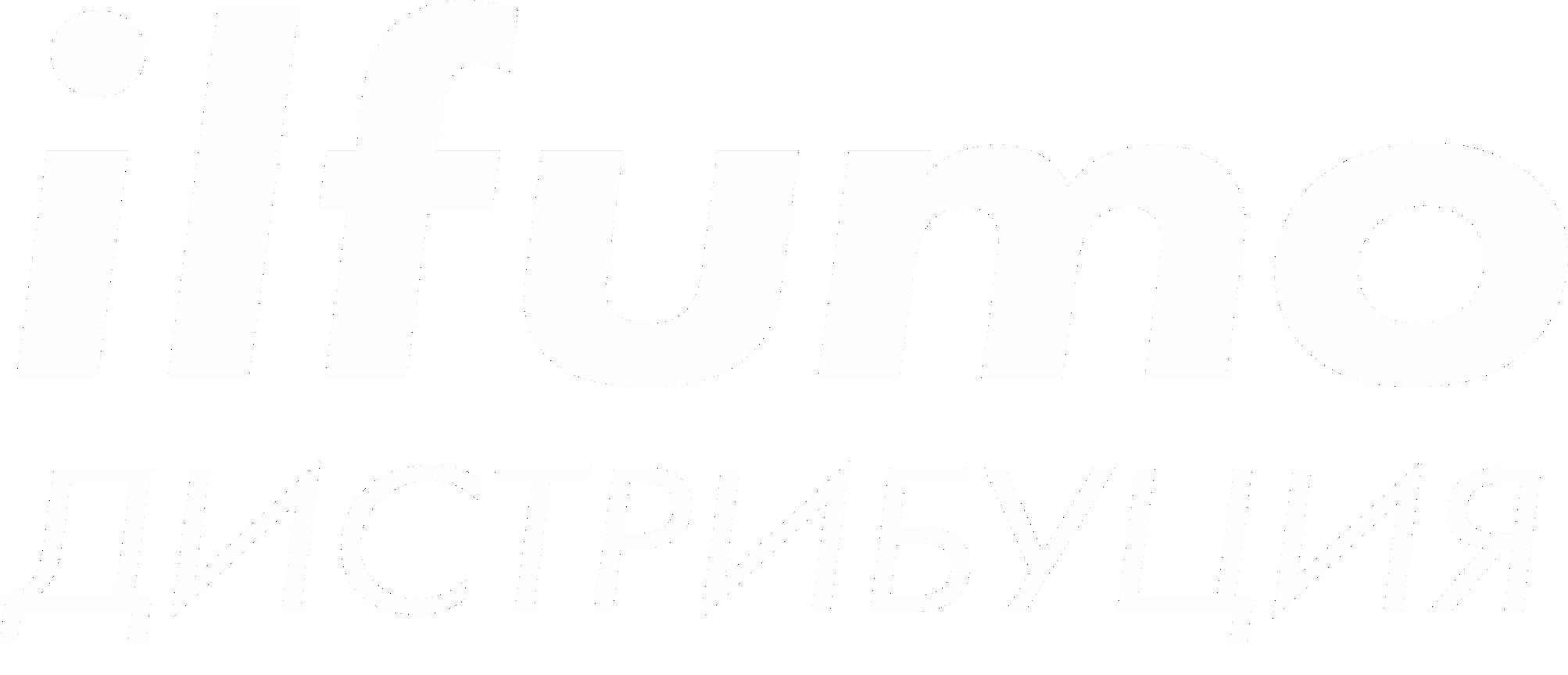 logo white kopija - Old story