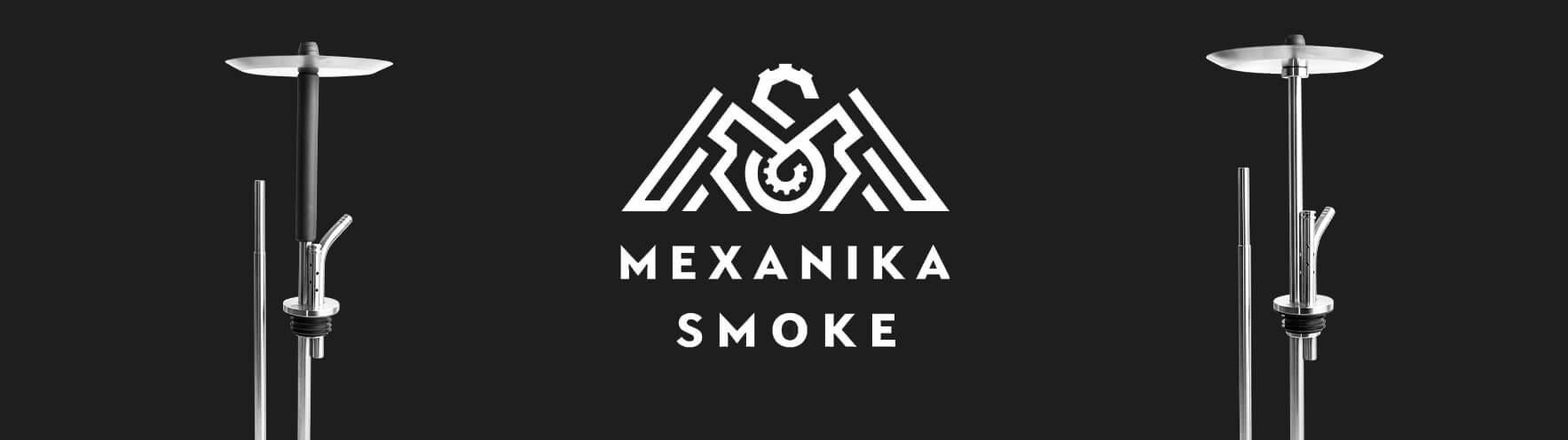 Кальяны Mexanika Smoke официальный сайт