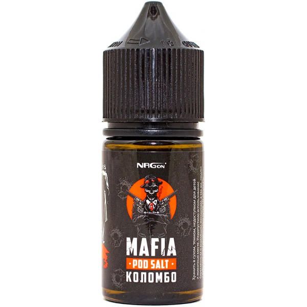 nrgon mafia salt  4 - NRGon